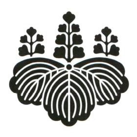 豊臣家の家紋「五七桐」