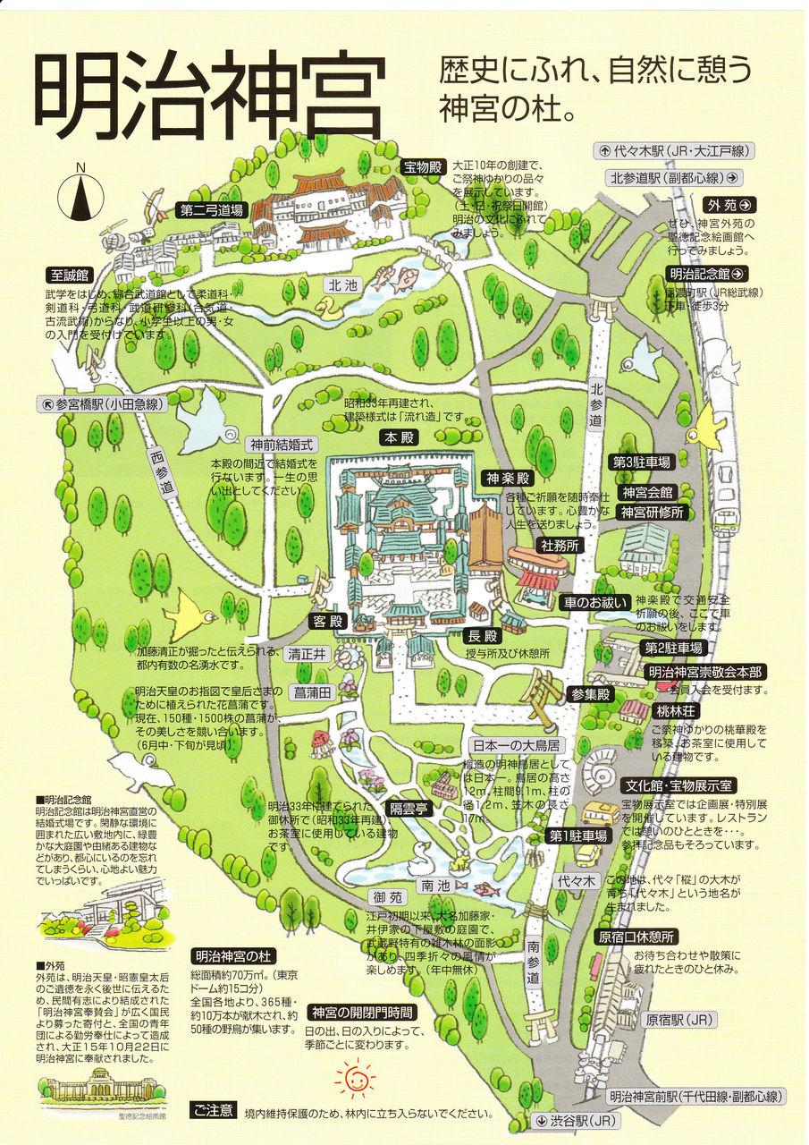 明治神宮境内図